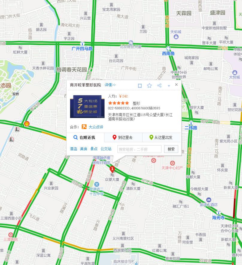 天津南开欧菲整形美容医院好吗地址哪条路?