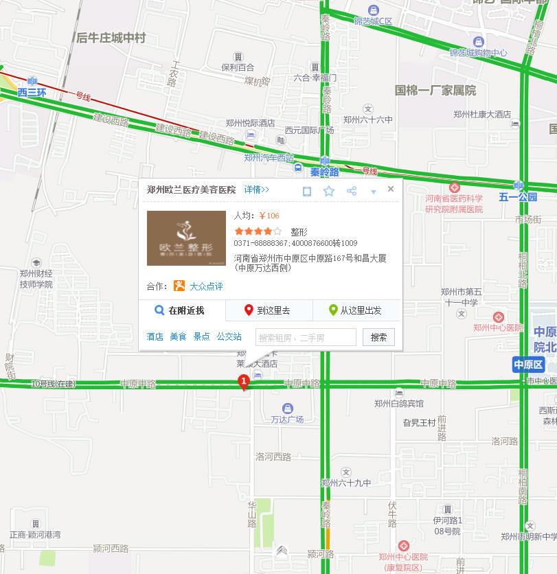 郑州欧兰整形医院好吗地址哪条路?