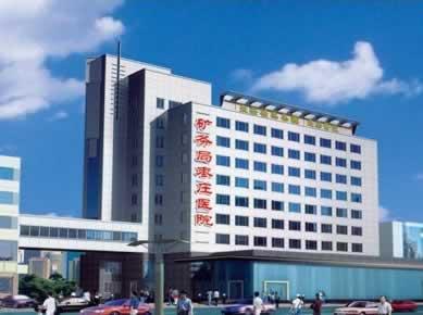 山东矿务局枣庄医院整形美容科好吗地址哪条路?