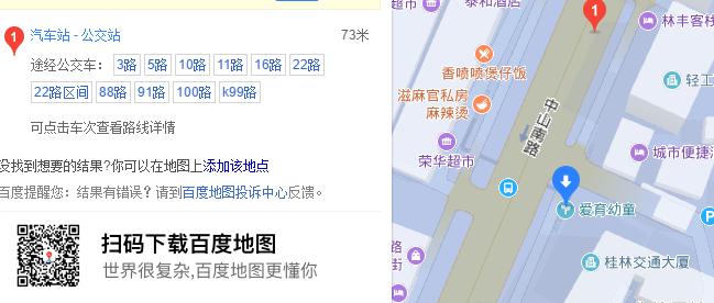 桂林时光(美莱)医学美容门诊部好吗地址哪条路?