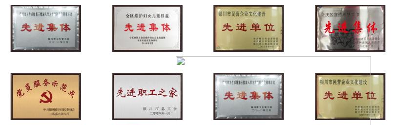 宁夏银川西京整形医院好吗地址哪条街?