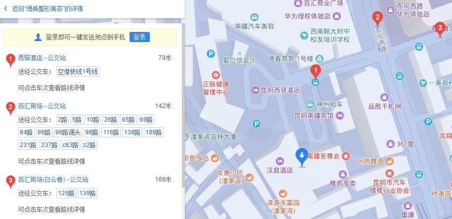 云南昆明博美医疗美容门诊部好吗地址哪条路?
