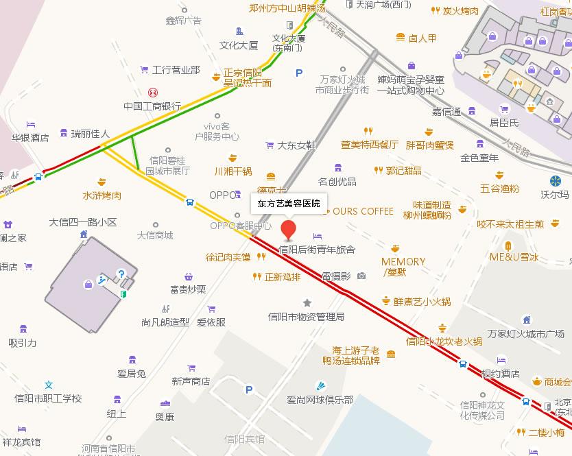 信阳东方艺整形医院好吗地址哪条路?