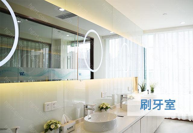 重庆维乐口腔医院是国内规模较大的正规美牙矫正连锁品牌
