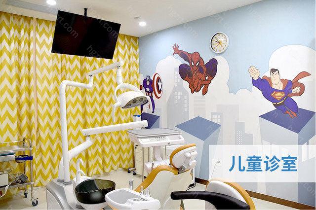 重庆维乐口腔门诊部专注美学牙齿矫正