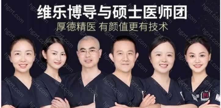 选择重庆维乐口腔做矫正的优势1、专业认证