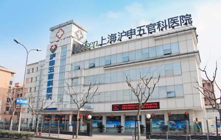 上海沪申五官科医院口腔科好吗地址哪条路?