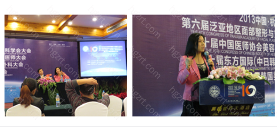 中国医师协会定点毛发移植医师资质培训基地