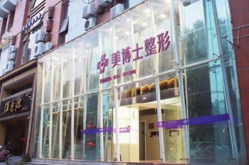 漳州整形医院排行榜中有哪些家?
