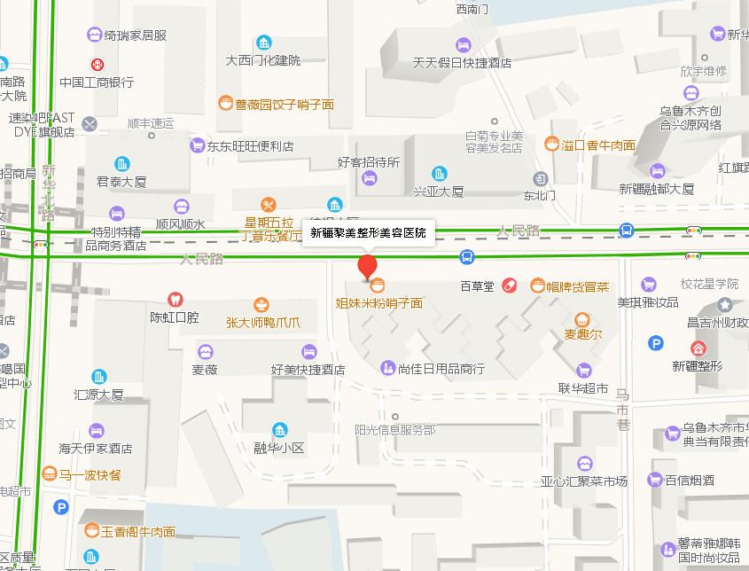 乌鲁木齐新黎美整形医院好吗地址哪条路?