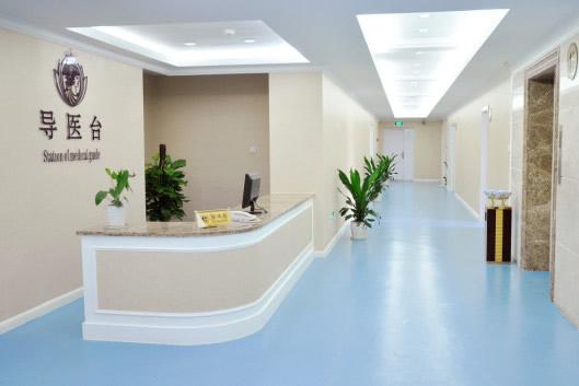 温岭维多利亚整形医院是公立医院吗?