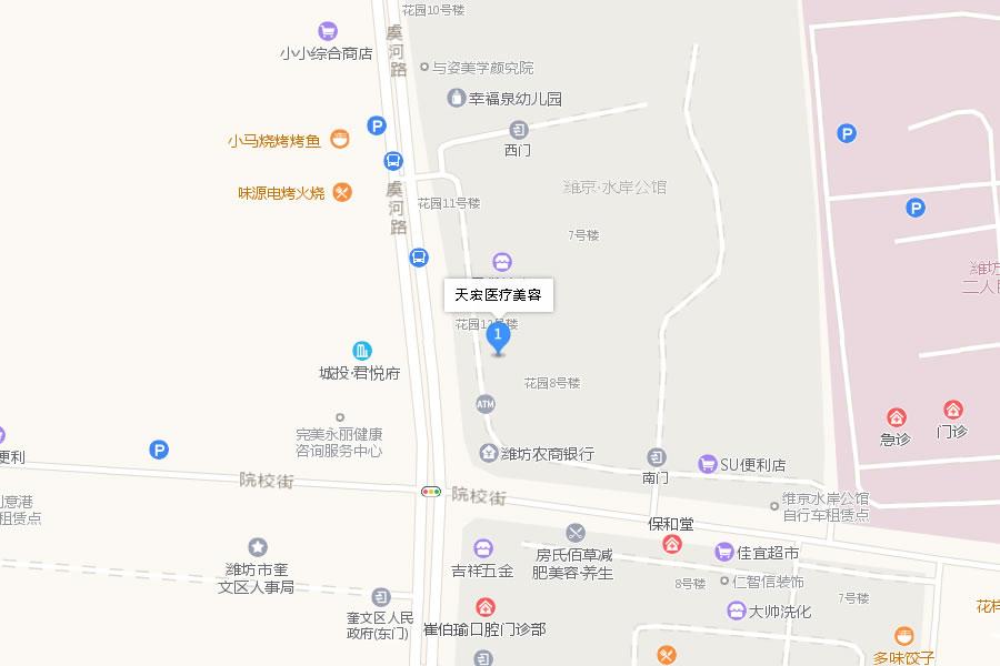 潍坊天宏整形医院怎么样地址哪条路?