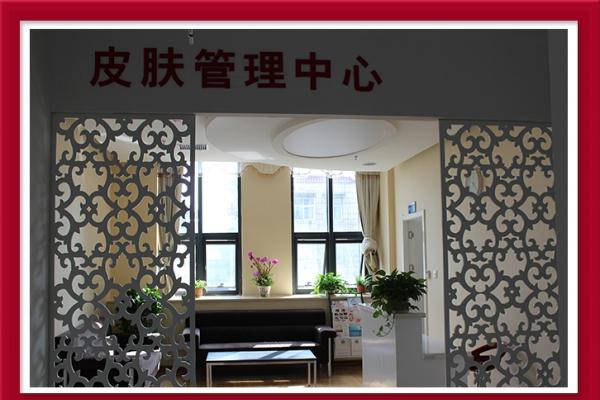 武汉美都整形医院是公立医院吗?