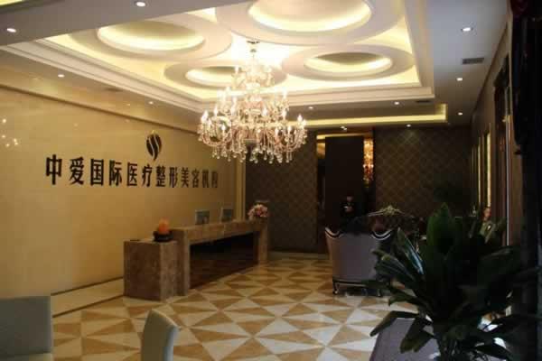 荆州中爱美容门诊口碑如何?手术安全吗?