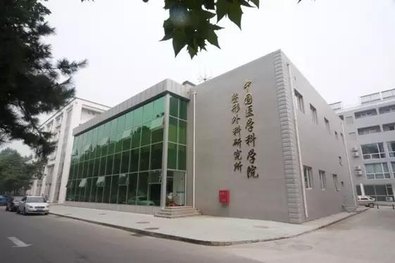 北京八大处整形医院是公立医院吗?