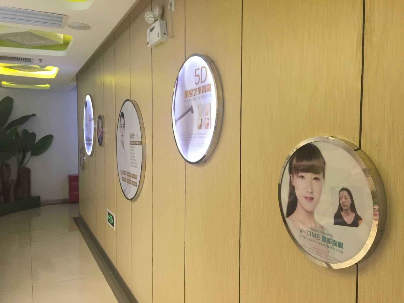 北京东方和谐医疗美容口碑如何?手术安全吗?