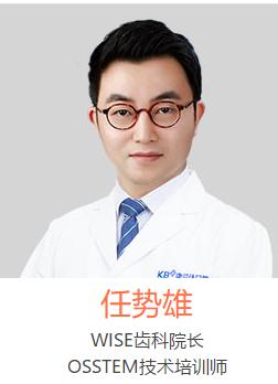 南京康贝佳口腔医院怎么样好不好?