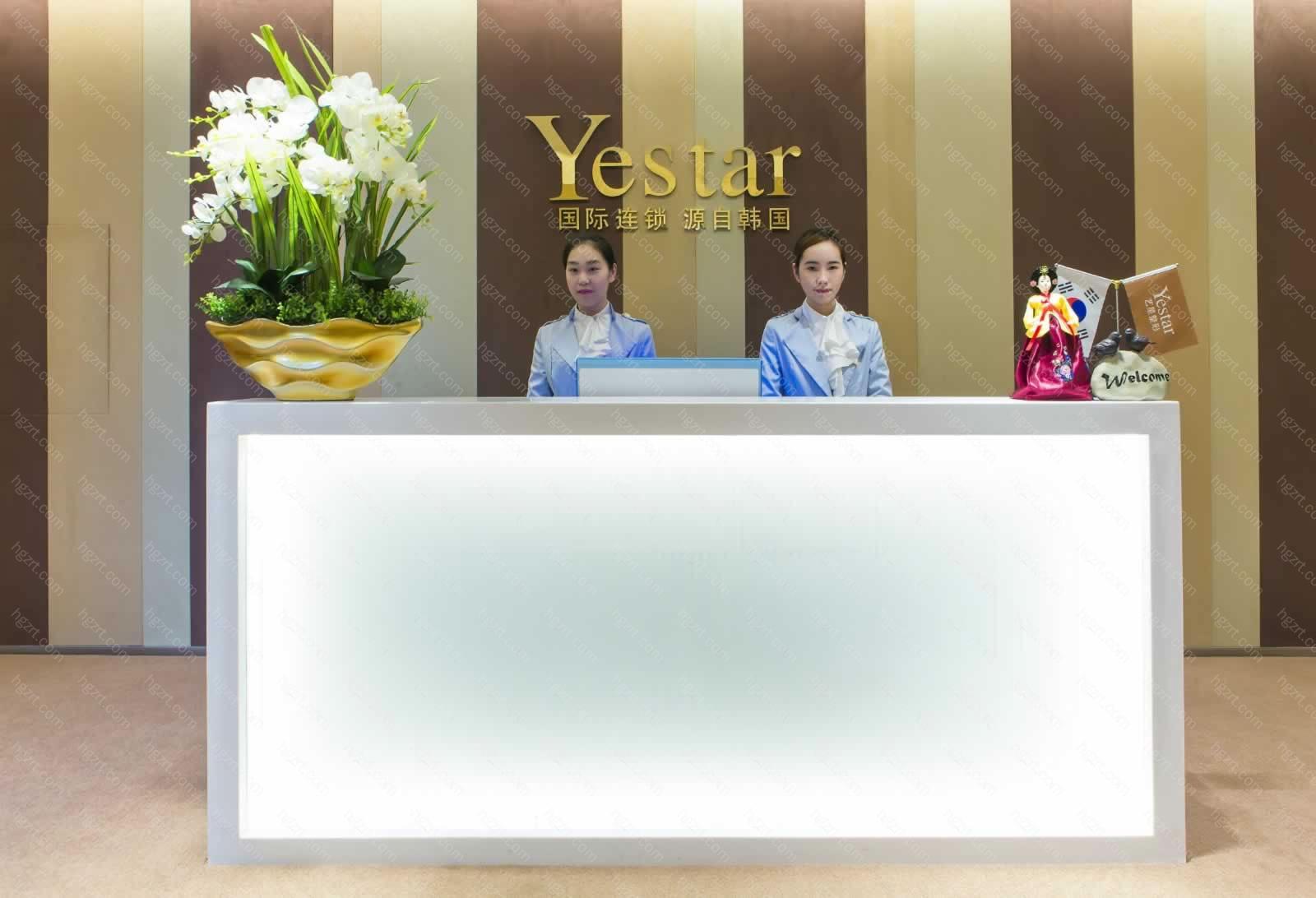 温州艺星整形医院崭新价格表参考: