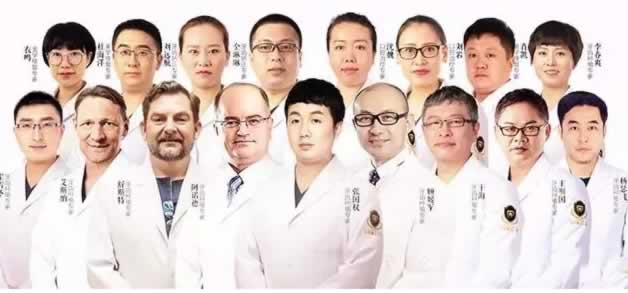 哈尔滨优诺牙博士口腔口碑如何?手术安全吗?