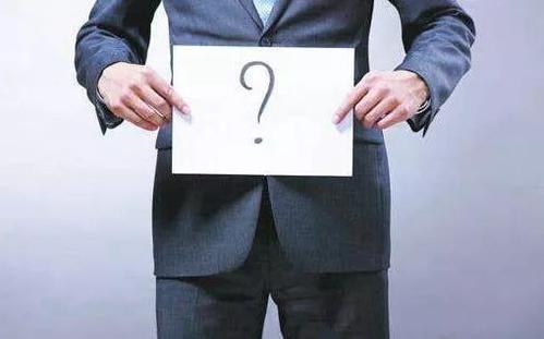 这几类男性容易高发前列腺炎吗