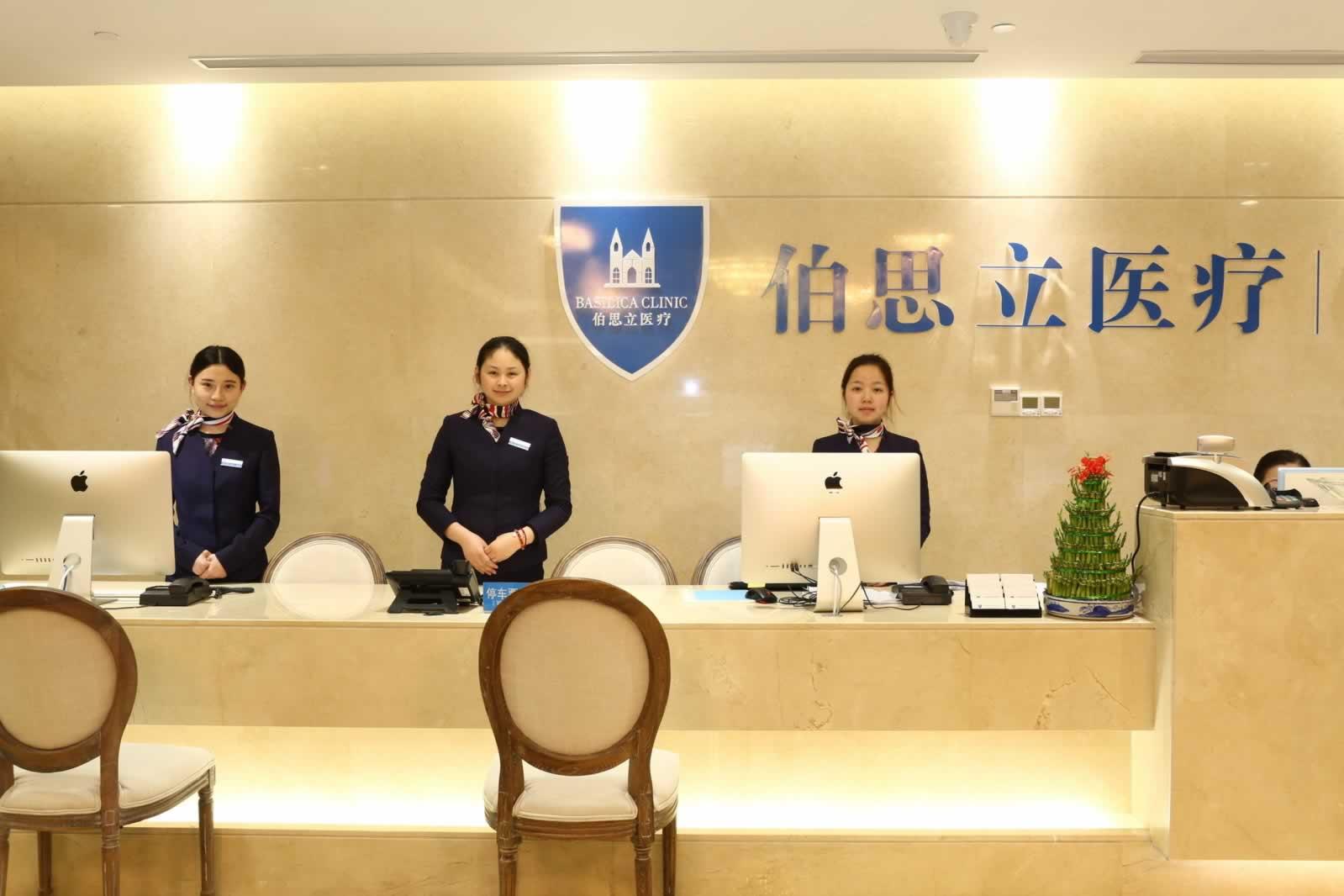 上海有哪些整形医院?