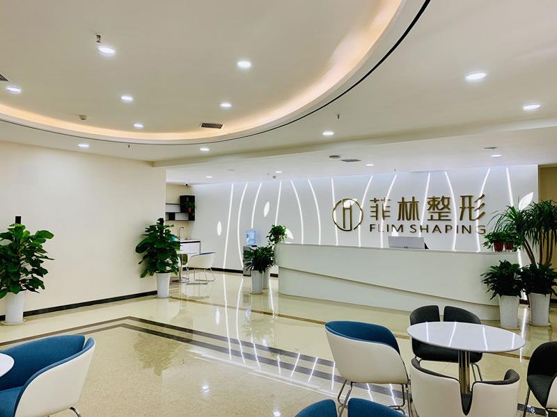 郑州去哪家整形医院比较好?