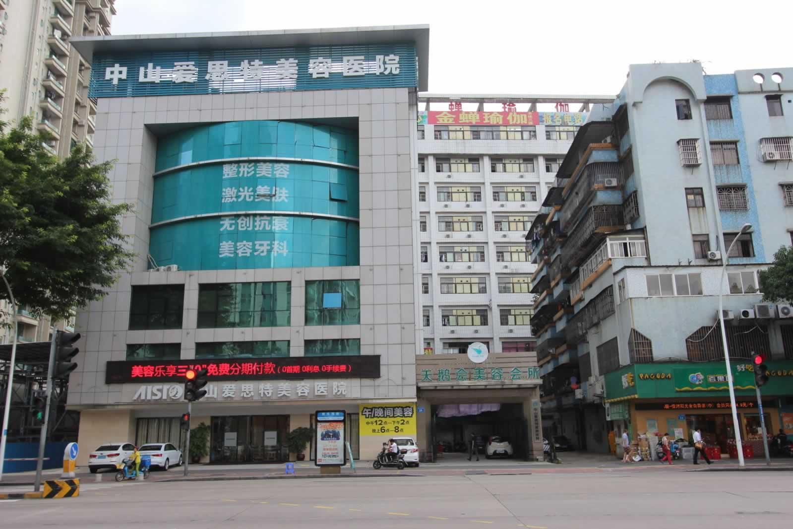 中山整形医院排名,前十网红推荐。