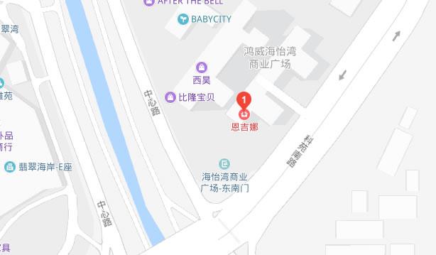 深圳恩吉娜好吗地址哪条路?