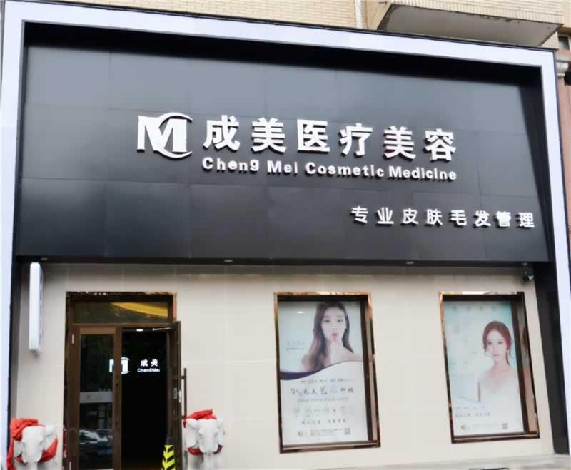 哈尔滨假体隆胸医院哪家好?