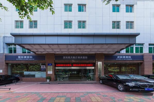 深圳春天医院好吗在哪条路?