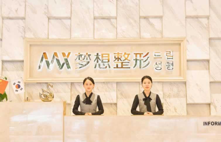 广西省吸脂减肥整形医院哪家好