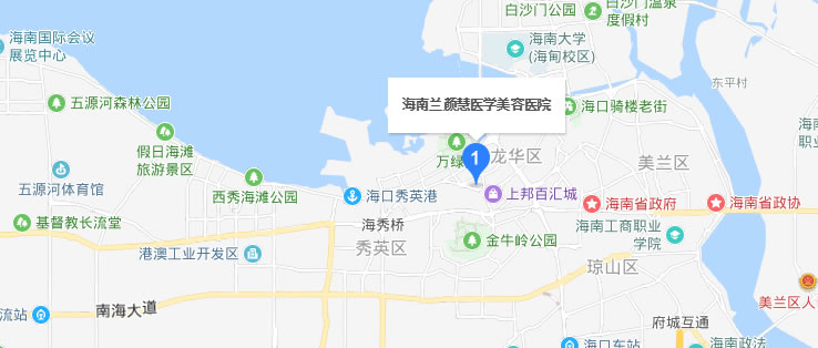 海南兰颜慧医学美容医院好吗地址哪条路?