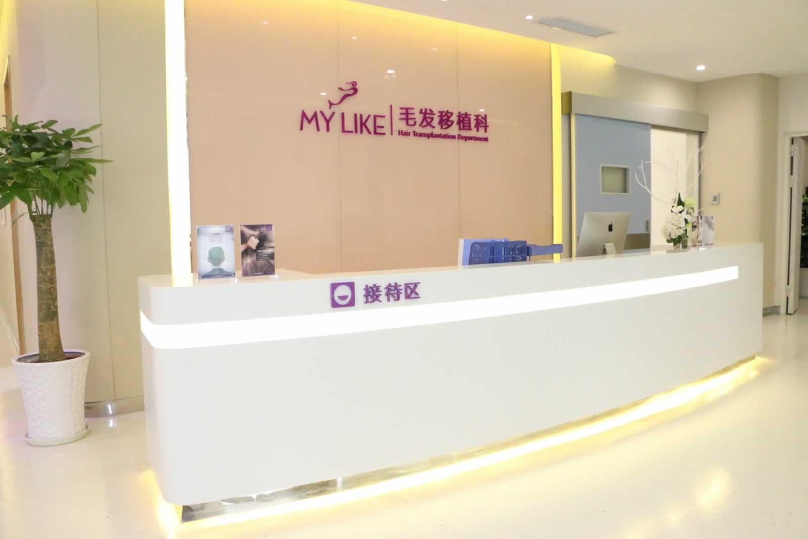 上海美莱医疗整形美容价格表,手术费贵吗?