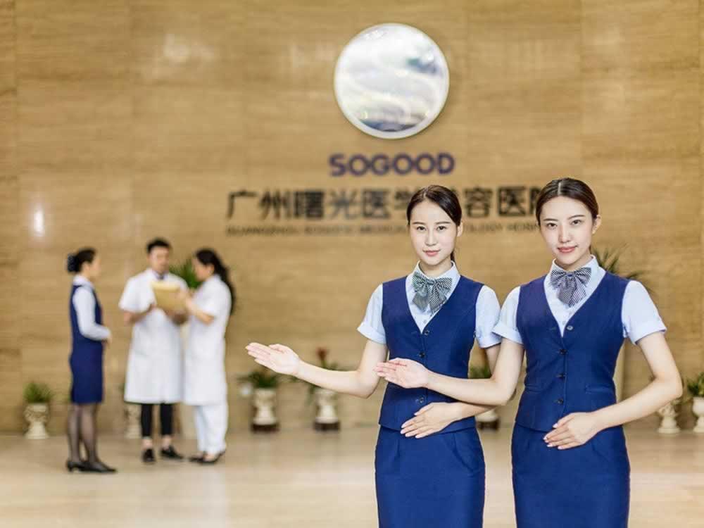广州吸脂整形哪家医院比较好?