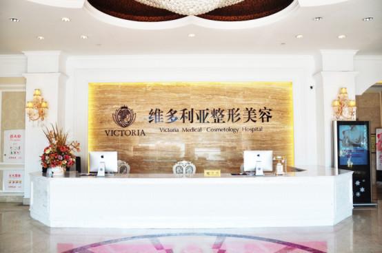 台州双眼皮手术哪家医院比较好?