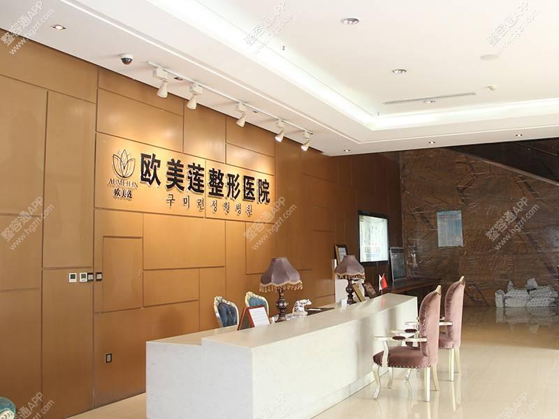 2019山西省整形医院排名前十名出炉