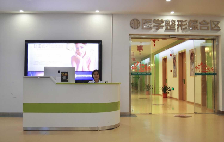 惠州吸脂整形哪家医院比较好?