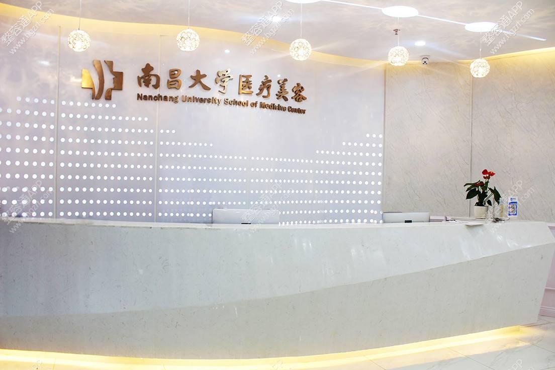 2019辽宁省整形医院排名前十名出炉