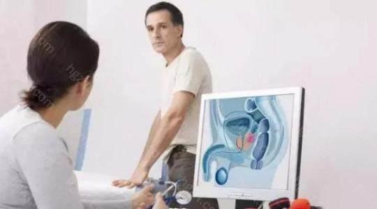 易医师:前列腺手术的方式治疗效果可以保证15-20年