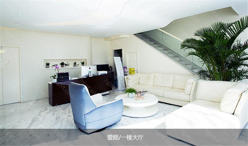 医院介绍:北京爱颜医疗美容是一家专业、医学医美品牌带有18世纪欧洲古典气质