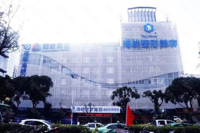 【福州海峡整形美容医院】创立于20世纪90年代末