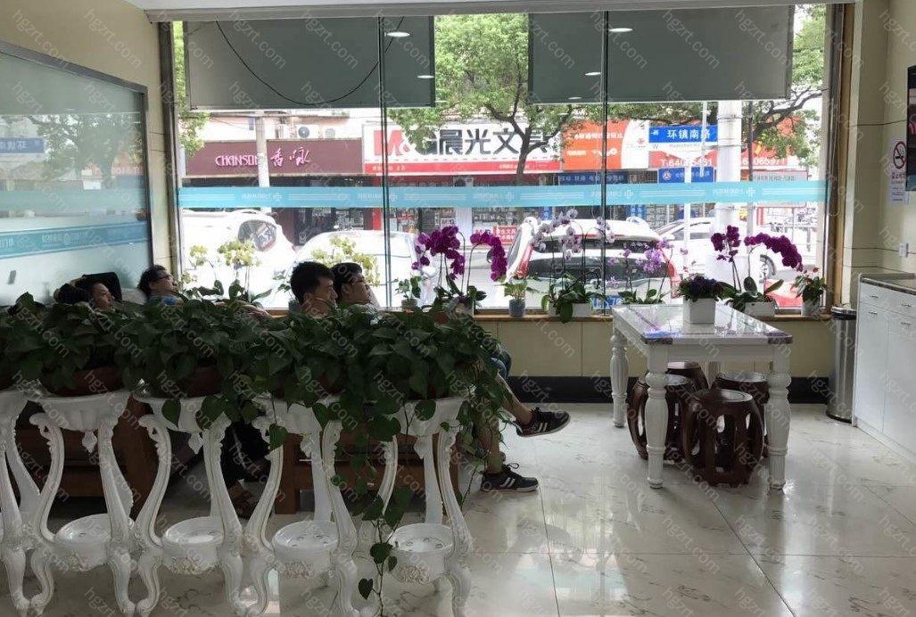 虹桥医院种牙保障质保服务:凡是在上海虹桥口腔进行种植牙的顾客将享受术后维护服务