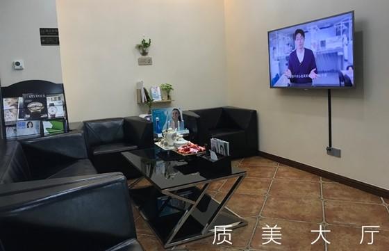 深圳质美口腔诊所靠谱吗?