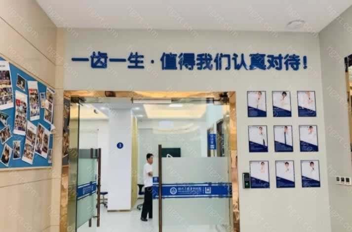 上虞牙科医院的诊室和儿童游玩区域每天都进行消毒处理