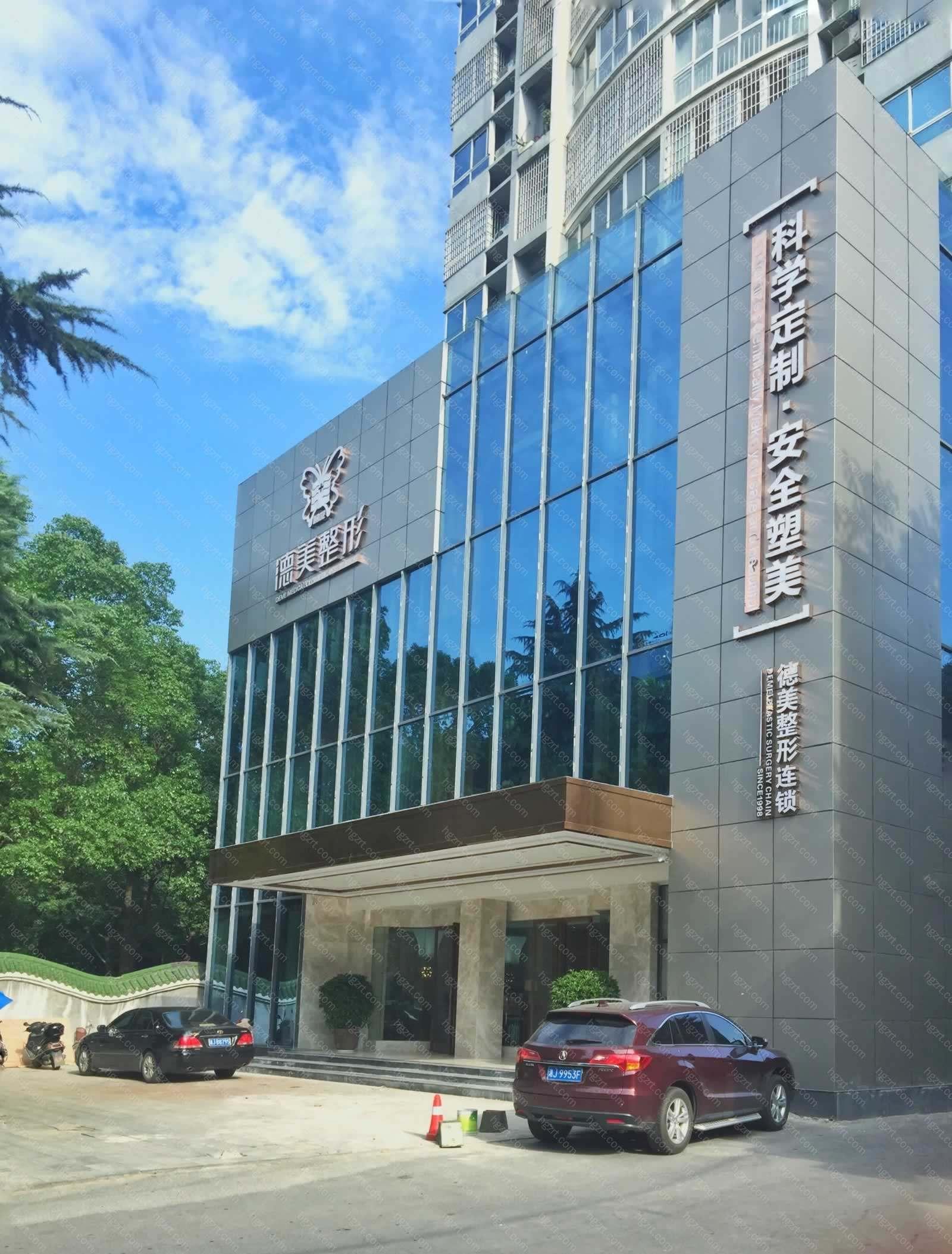 常德德美整形美容医院作为华中地区韩式整形品牌医院