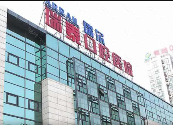 在北京开设有10余家分院
