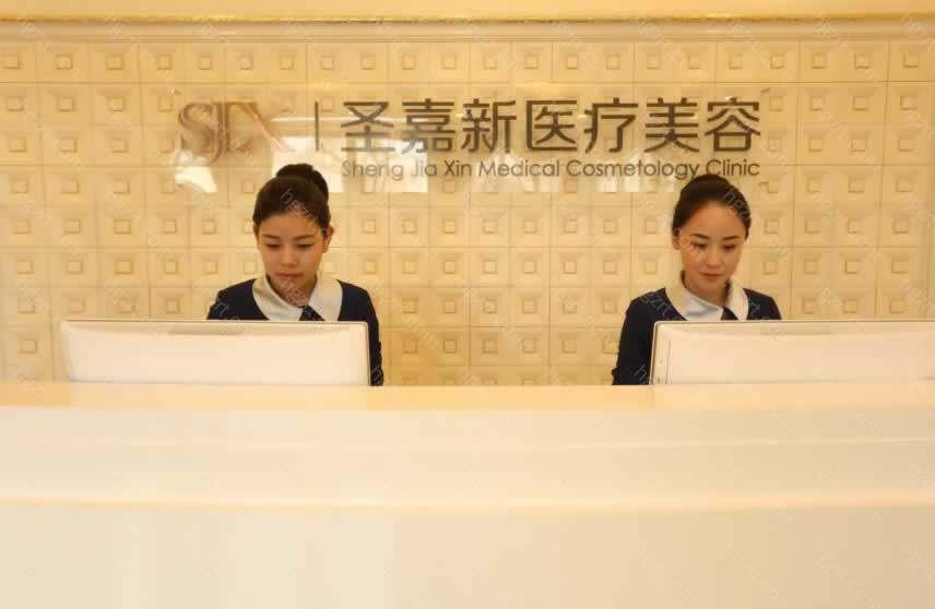 北京圣嘉新医疗美容门诊部摒弃了医生聘任制医院的管理模式