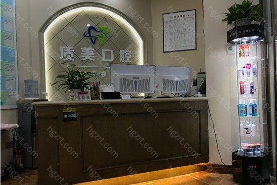 深圳质美口腔还开展预约就诊、预约提醒、全程陪护、定期回访等人性化服务