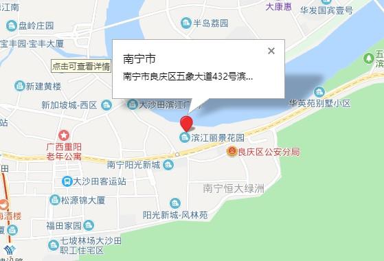 2019南宁整形医院哪家好?宣布全新的南宁正规整形医院排名及整形价格表