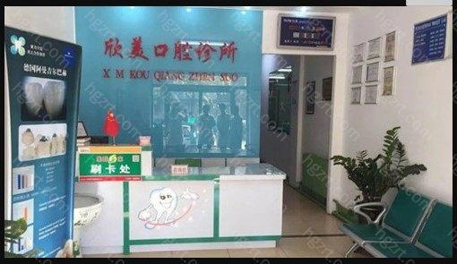 口腔医院有很多的服务项目:口腔内科、口腔外科、口腔修复、口腔正畸、儿童牙科、种植牙